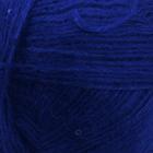 Пряжа Ангора голд стар (Angora Gold Star), 100 г / 410 м, 665 светлый джинс в интернет-магазине Швейпрофи.рф