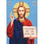Набор для вышивания Золотое руно РТ-041 «Образ Господь Вседержитель» 26,6*19,1 см