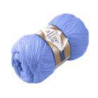 Пряжа Ангора реал 40 (Angora Real 40), 100 г / 480 м, 040 голубой