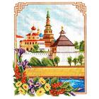 Набор для вышивания Искусница №4006 «Вид на Кремль. Казань» 23*30 см