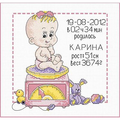 Набор для вышивания Овен №457 «Метрика с зайцем» 20*20 см в интернет-магазине Швейпрофи.рф