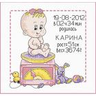 Набор для вышивания Овен №457 «Метрика с зайцем» 20*20 см