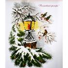 Набор для вышивания Овен №867  «Волшебный фонарь» 20*30 см