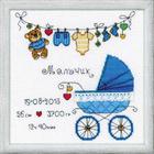 Набор для вышивания Риолис №1418 «С сыночком!» 20*20 см