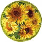 Набор для вышивания Риолис №1530 Подушка «Подсолнухи» 45*45 см