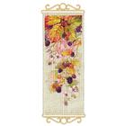 Набор для вышивания Риолис №1550 «Ежевика» 19*48 см