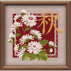 Набор для вышивания Риолис №813 «Осень» 20*20 см
