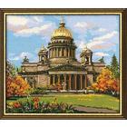 Набор для вышивания Риолис №923 «Исакиевский собор» 46*40 см