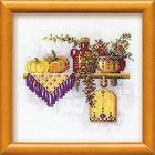 Набор для вышивания Риолис №994 «Полка с пряностями. Тыква» 21*21 см