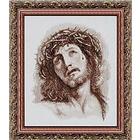 Набор для вышивания Чаривна Мить №417 «Господь в терновом венце»