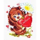 Набор для вышивания Чудесная Игла №16-12 «С любовью» 12*16 см