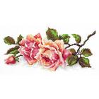 Набор для вышивания Чудесная Игла №40-48 «Аромат розы» 25*12 см