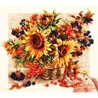 Набор для вышивания Чудесная Игла №40-76 «Рябиновые бусы» 40*34 см