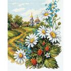 Набор для вышивания Чудесная Игла №43-12 «Милые сердцу» 20*26 см