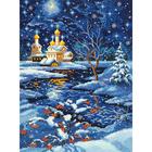 Набор для вышивания Чудесная Игла №45-07 «Рождество» 19*25 см