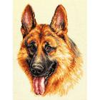 Набор для вышивания Чудесная Игла №59-23 «Немецкая овчарка» 21*28 см