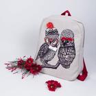 Набор для вышивания бисером МП 8521 «Совушки-подружки» частич. шитье 46*44 см