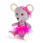Набор для шитья Кукла Перловка из фетра ПФД-1052 «Мышка» 11,5 см