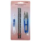 Набор инструментов для шитья HP 410000