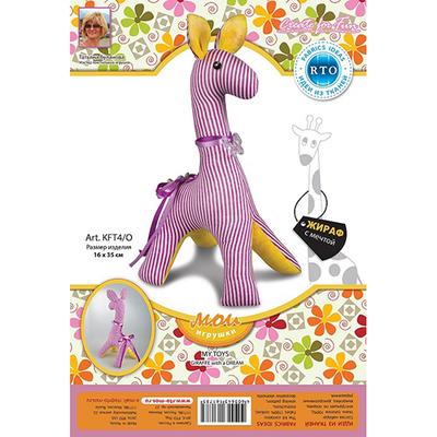 Набор мягкая игрушка РТО KFT4/O «Жираф с мечтой» 16*35 см в интернет-магазине Швейпрофи.рф