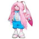 Набор текстильная игрушка «Русская сказка ВК-026 Кукла Машка» 34 см