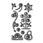Наклейка декоративная из страз 4104 (6) 7705719 7*11 см