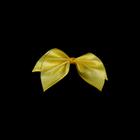 №117 жёлтый