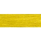 Нитки п/э №40/2 Aquarelle №207 + желтый лимон