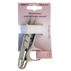 Ножницы HP 590012 для обрезки нитей  (12 см)