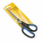 Ножницы Kleiber (Германия) KL.920-92 21,5см