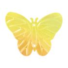 91 желтый