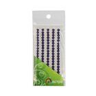 Полубусы клеевые  5 мм жемчуг 7704131 (уп. 84 шт.) 55 фиолетовый