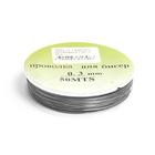 Проволока для бисера 0,3 мм (уп. 50 м.) серебро