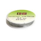 Проволока для бисера 0,4 мм (уп. 50 м.) серебро