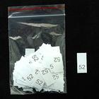 Размерники в пакетике (уп. 1000 шт.) №52 белый