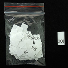 Размерники в пакетике (уп. 200 шт.) «XXXL» белый