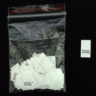 Размерники в пакетике (уп. 200 шт.) «XXXXL» белый
