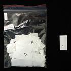 Размерники в пакетике (уп. 200 шт.) № 4 белый