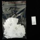 Размерники в пакетике (уп. 200 шт.) №28 белый