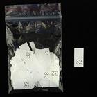 Размерники в пакетике (уп. 200 шт.) №32 белый