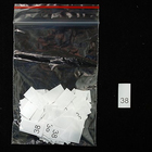 Размерники в пакетике (уп. 200 шт.) №38 белый