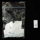 Размерники в пакетике (уп. 200 шт.) №44 белый