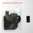 Размерники в пакетике (уп. 200 шт.) №44 черный
