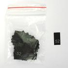 Размерники в пакетике (уп. 200 шт.) №52 черный