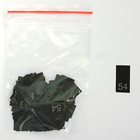 Размерники в пакетике (уп. 200 шт.) №54 черный
