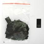 Размерники в пакетике (уп. 200 шт.) №56 черный