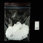 Размерники в пакетике (уп. 200 шт.) №58 белый