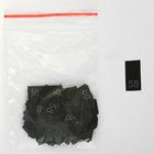 Размерники в пакетике (уп. 200 шт.) №58 черный
