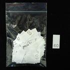Размерники в пакетике (уп. 200 шт.) №60 белый