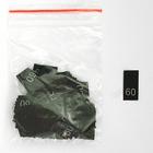 Размерники в пакетике (уп. 200 шт.) №60 черный
